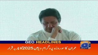 Geo Headlines - 04 PM - 22 May 2018