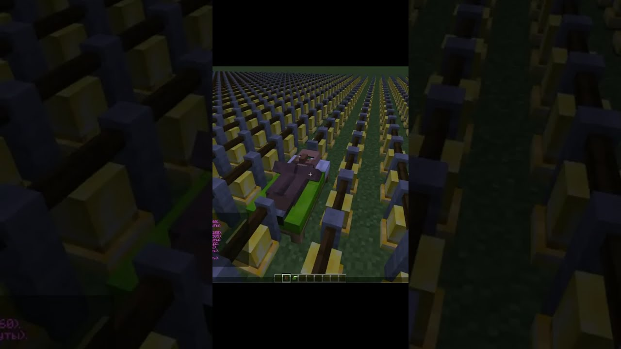 How to wake villager in Minecraft #Shorts