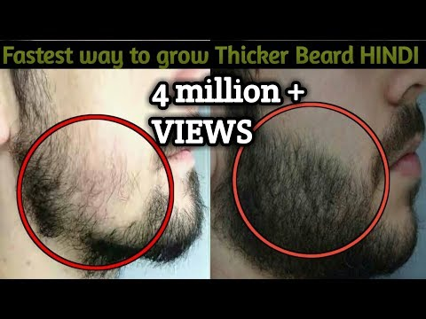 (HINDI 2018) How To Make Beard Thicker // Get Natural Facial Hair growth // Grow Beard faster