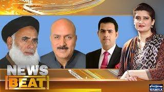 Youm-e-Shohada Police   News Beat   Paras Jahanzeb   SAMAA TV   04 August 2018