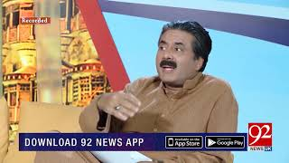 Himaqatain - Comedy Show With Aftab Iqbal - 6 Oct 2018 - 92New UK