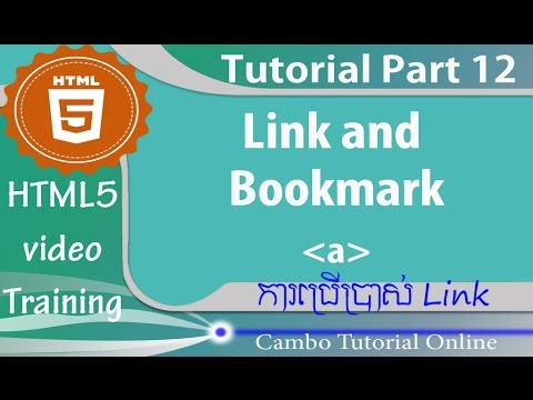 12. HTML5 Tutorial - Link other page, external website, bookmark, open file and Download File