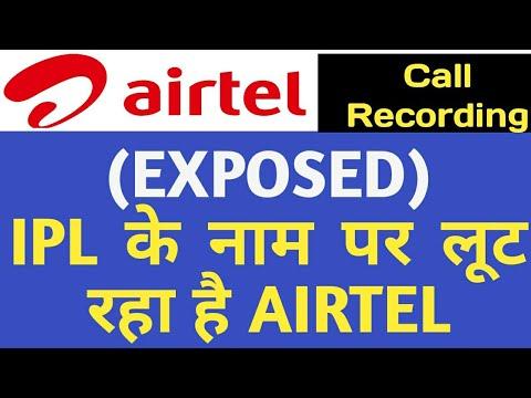(EXPOSED) AIRTEL Free IPL OFFER | वीडियो जरूर देखे अगर AIRTEL 4G से बचना है तो !