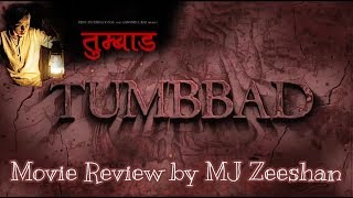 TUMMBAD   तुत्मबाड Movie Review by MJ Zeeshan