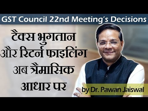 Tax Payment and Return Filing now on Quarterly Basis | GST Council 22nd Meeting's Decisions