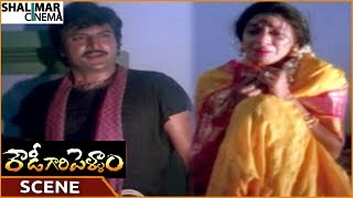 Rowdy Gari Pellam Movie || Mohan Babu Cheated Shobana