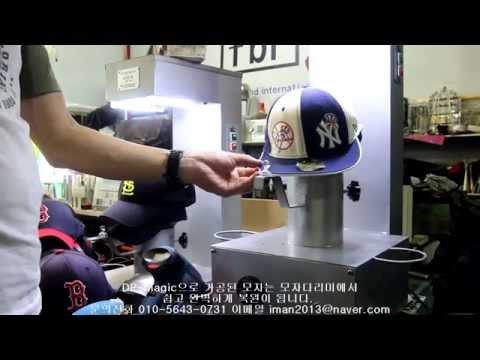 (DP-magic):spray for newera/ snapback hat.cap ironing machines. snapback/Fitted Hat Restoration.