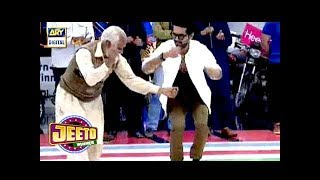 Shocking Dance Perfomance in Jeeto Pakistan