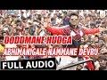 Doddmane Hudga Abhimanigale Nammane Devru New Kannada Movie