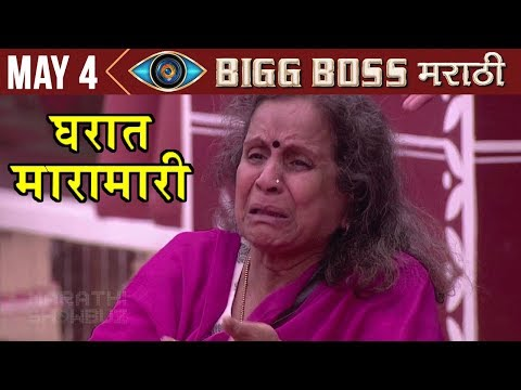 Bigg Boss Marathi Highlights 4th May | Usha Nadkarni INJURED Badly After A Fight | Colors Marathi