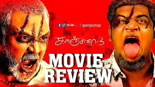 Kanchana 3 Movie Review by VJ Abishek   Raghava Lawrence   Oviya   Vedhika   Open Pannaa