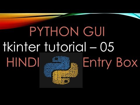 Python GUI tutorial 05 : Entry box (user input)