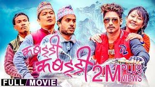 New Nepali Full Movie Dayahang Rai   KABADDI KABADDI Ft. Dayahang Rai, Saugat Malla, Rishma Gurung
