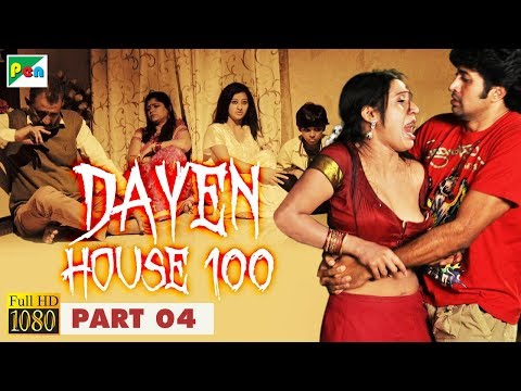 Xxx Mp4 Dayen House Hindi Horror Movie 2018 Mico Nagaraj Raghav Nagraj Tejashvini Vardhan Part 04 3gp Sex