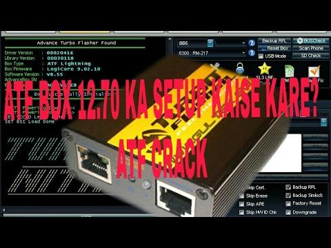 How to Setup/Install ATF (Advance Turbo Flasher) BOX v12 70? + ATF
