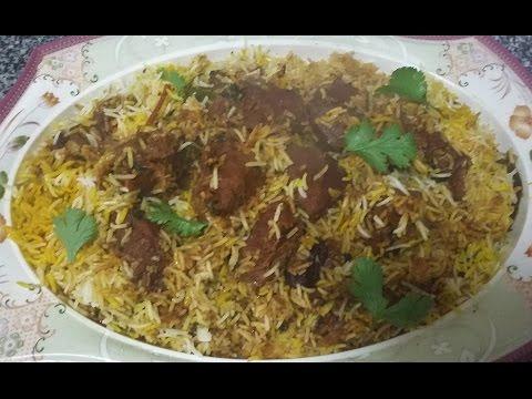 BEEF BIRYANI - Zahida Cooking