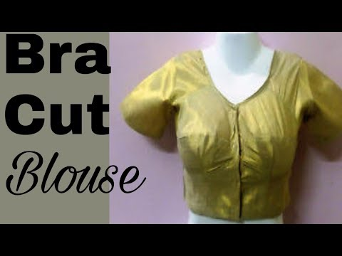 Bra cutting blouse  | Easy process Cutting | How to make Bra cut blouse | Hindi