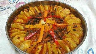 #x202b;صينية بطاطس بالكفتة مع الخصر في الفرن عشاء صحي و لذيد جدا#x202c;lrm;