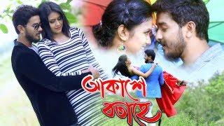 TUMI MUR HOROTOR | Kalyan Deep Gogoi | Gunjan & Lipshikha | Latest Assamese Video Song(2017)