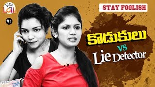 Stay Foolish - Kodukulu vs Lie Detector || New Comedy Web Series || Episode #1 || What The Lolli