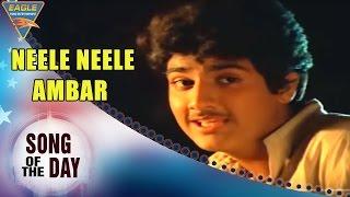 Song Of The Day 05 || Bollywood Best Songs || Neele Neele Ambar Video Song || Kalakaar Movie | Eagle
