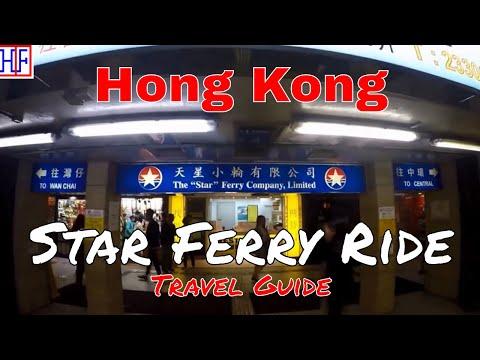 Hong Kong   Star Ferry Ride   Travel Guide   Episode# 11