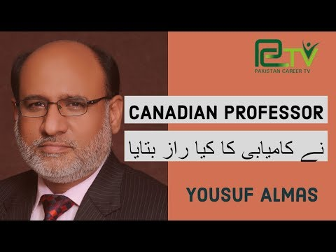 Canadian Prof Secret to Success