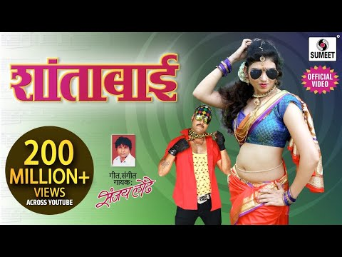 Xxx Mp4 Shantabai Official Video Marathi Song Sumeet Music 3gp Sex