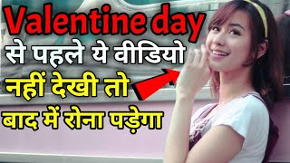 Valentine week preparation | Valentine day | Teddy day