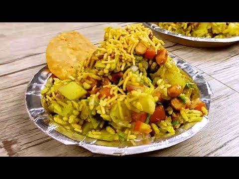 Homemade Bhelpuri Recipe