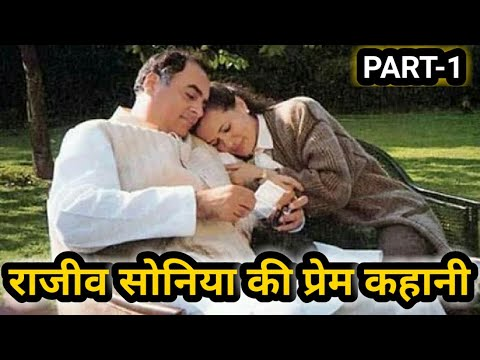 Download Sonia Gandhi Rare And Unseen Pictures Xxx Mp4 3gp