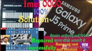 G570F imei problem 0000 - PakVim net HD Vdieos Portal