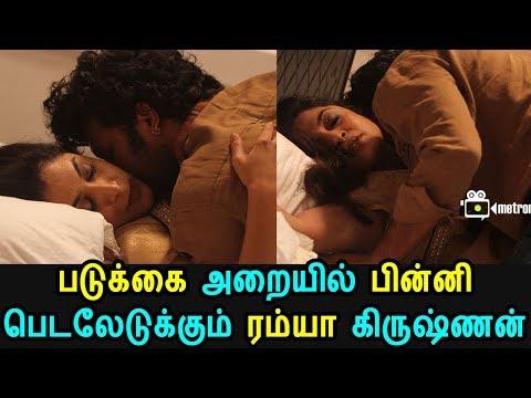 Xxx Mp4 40 வயதில் நடிகை ரம்யா கிருஷ்ணன் செய்யும் வேலைய பாருங்க Tamil Cinema News Latest Seithigal 3gp Sex