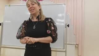 Download Мастер класс химия любви Video