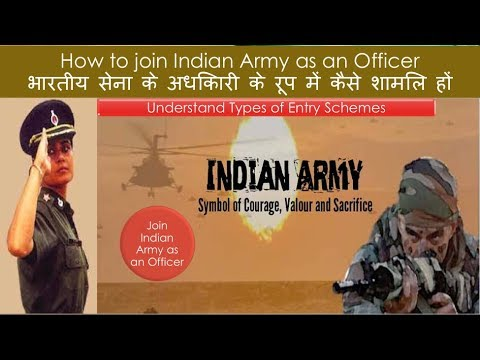 Ways to join Indian Army as an Officer in Hindi