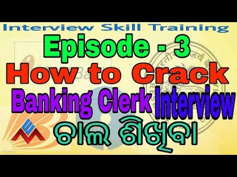How to Crack Bank Clerk Interview || Personal Interview Training || Personality Development