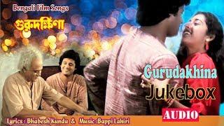Gurudakhina | Bengali Movie Songs | Audio Jukebox | Tapas Paul & Satabdi Roy | Gathani Music