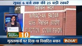 5 Minute 25 Khabarein | 8th January, 2017 - India TV