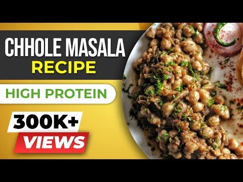 BeerBiceps Chhole Masala - High Protein Recipe - Indian Vegetarian recipes