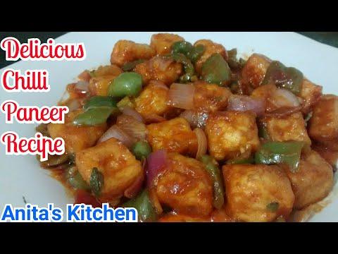 Delicious Chilli Paneer Recipe - Dry chilli Paneer recipe- chili starter