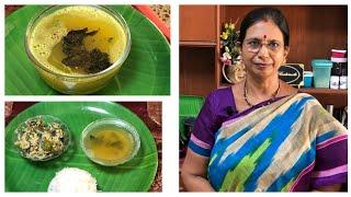 Lemon Rasam, Capsicum - Gasa Gasa Curry