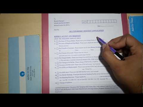 how to request for a cheque book in sbi acoount SB/CA/CC II चेक बुक की रिक्वेस्ट कैसे दे