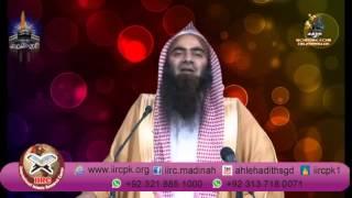 Imam Abu Hanifa Rahmatullah Ka Khawab By Syed Tauseef Ur Rehman