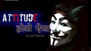 Killer Attitude Status video New Version 2019 || Whatsapp