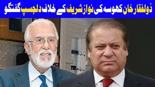Zulfiqar Khan Khosa Ki PMLN Kay Khilaaf Dilchasp Guftagoo - 2 June 2018 - Dunya News