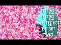 🥰ராஜ ராஜ சோழன் நான் Song🥰 | Raja Raja Cholan Naan | Rettai Vaalkuruvi | Ilayaraja song|