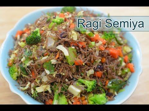 Ragi Semiya Recipe   Raagi Upma   Gluten Free Breakfast Recipe   Gluten free recipe - Healthy Recipe