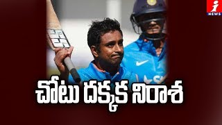 Ambati Rayudu Announces Retirement From International Cricket After No Place in World Cup | iNews
