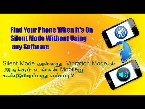 Find Your Phone When It's On Silent Mode Without Using any Software
