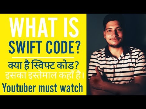 What is swift code? use of swift code.must know everyone
